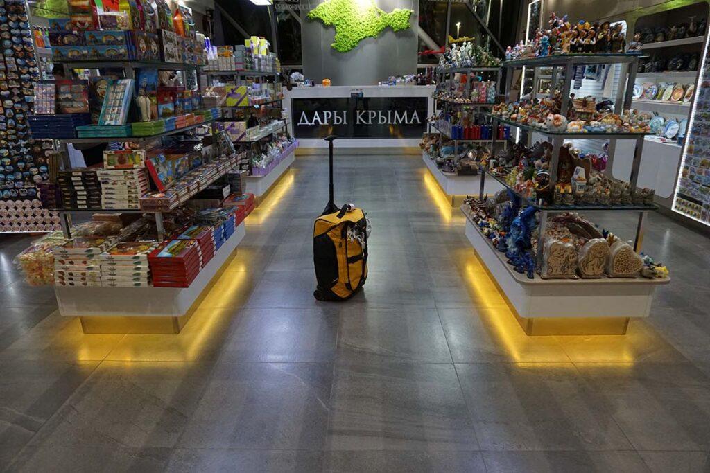 ремонт магазина аэропорт