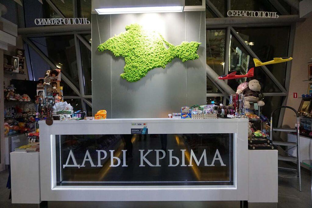 ремонт магазина в крыму