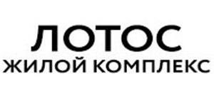 ЖК Лотос